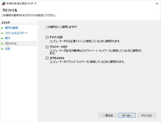 20190828-ptc-creo-updating-license-server-img_06