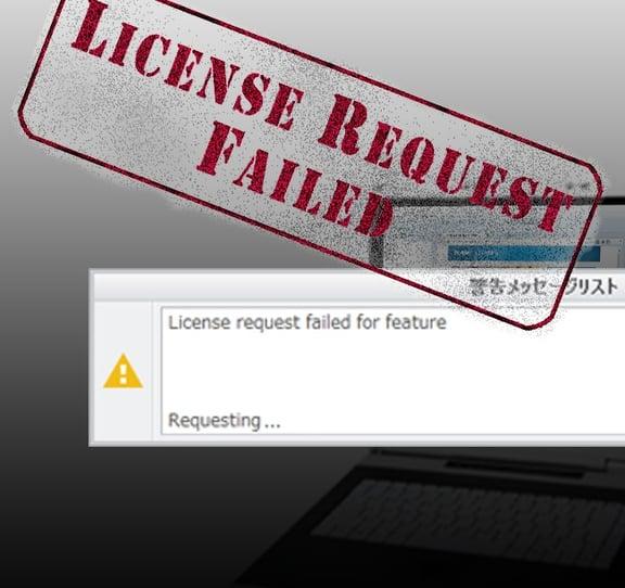 PTC Creo、Pro/Eのライセンスが未返却状態のイメージ