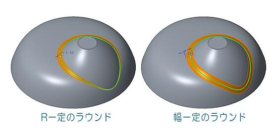 PTC Creo 3.0で追加された弦ラウンド(Chordal Round)