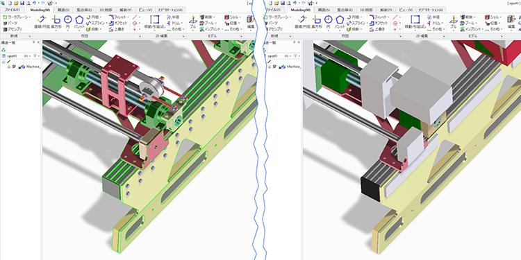 PTC Creo Elements/Direct Modelingで3Dモデルを動かすと一部が粗く表示されます