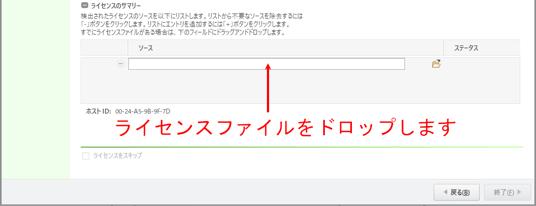 20160830-ptc-creo-config-install-change-license-file-creo-06