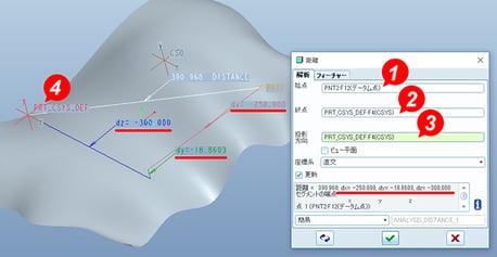 Pro/E Wildfire 5.0で距離を測定の結果