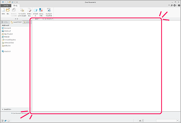 Creo ParametricがWEBブラウザを閉じて起動した状態