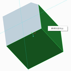 Creo Parametricの新しい参照の取り方