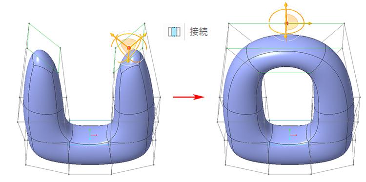 Creo Parametricフリースタイルの接続