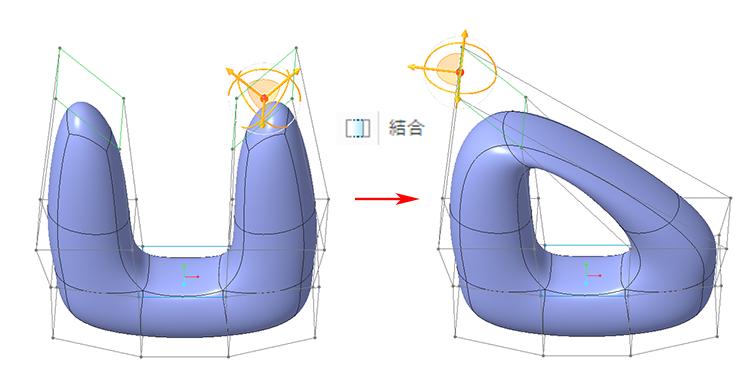 Creo Parametricフリースタイルの結合