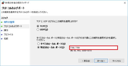 20190828-ptc-creo-updating-license-server-img_03