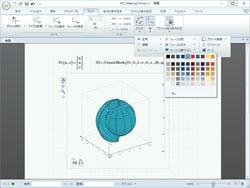 PTC Mathcad 3Dプロットの例