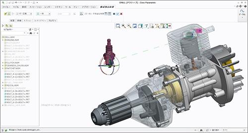 Creo Parametric (Pro/ENGINEER )アセンブリ実用コース