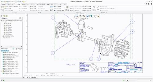 Creo Parametric(Pro/ENGINEER) 製図コース