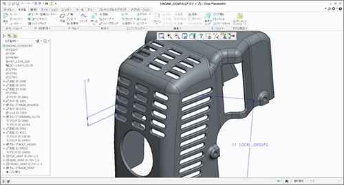 Creo Parametric (Pro/ENGINEER ) 部品実用コース