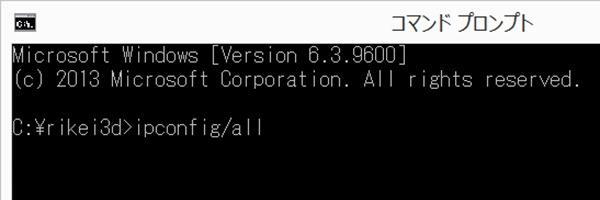 20131216-ptc-creo-config-install-confirm-mac-address-img_01