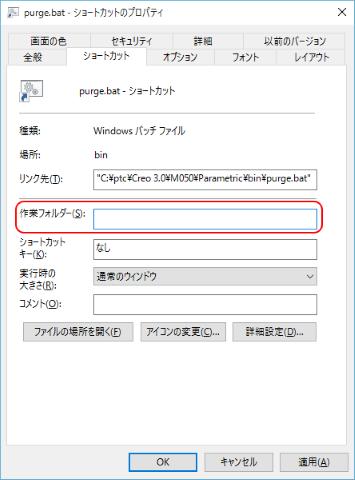 20140918-purge-bat2