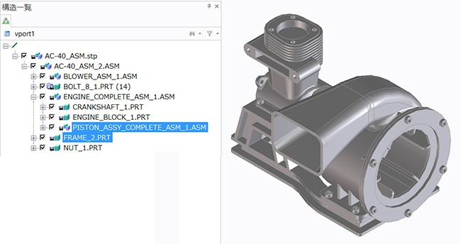 20151013-ptc-creo-elements-direct-hint-technique-view-manage-img_01