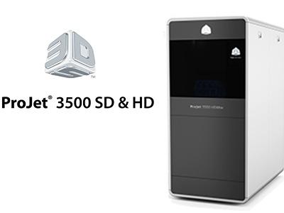 ProJet™3500 プロフェッショナル3Dプリンター